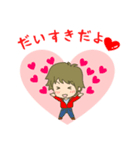 LoveLoveスタンプ(彼氏編)(個別スタンプ:04)