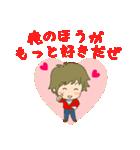 LoveLoveスタンプ(彼氏編)(個別スタンプ:05)