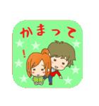 LoveLoveスタンプ(彼氏編)(個別スタンプ:06)
