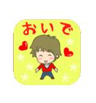LoveLoveスタンプ(彼氏編)(個別スタンプ:07)