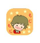 LoveLoveスタンプ(彼氏編)(個別スタンプ:08)