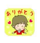 LoveLoveスタンプ(彼氏編)(個別スタンプ:09)