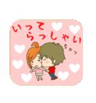 LoveLoveスタンプ(彼氏編)(個別スタンプ:12)