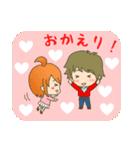 LoveLoveスタンプ(彼氏編)(個別スタンプ:13)