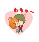 LoveLoveスタンプ(彼氏編)