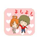 LoveLoveスタンプ(彼氏編)(個別スタンプ:15)