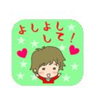 LoveLoveスタンプ(彼氏編)(個別スタンプ:16)