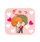 LoveLoveスタンプ(彼氏編)(個別スタンプ:18)