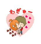 LoveLoveスタンプ(彼氏編)(個別スタンプ:19)