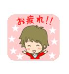 LoveLoveスタンプ(彼氏編)(個別スタンプ:20)