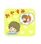 LoveLoveスタンプ(彼氏編)(個別スタンプ:21)