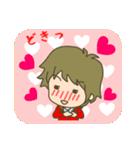 LoveLoveスタンプ(彼氏編)(個別スタンプ:22)