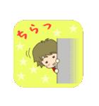 LoveLoveスタンプ(彼氏編)(個別スタンプ:29)