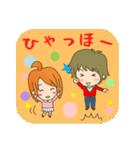 LoveLoveスタンプ(彼氏編)(個別スタンプ:30)