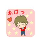 LoveLoveスタンプ(彼氏編)(個別スタンプ:31)