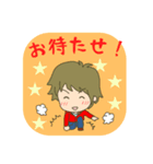 LoveLoveスタンプ(彼氏編)(個別スタンプ:32)