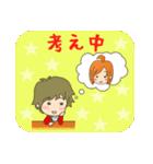 LoveLoveスタンプ(彼氏編)(個別スタンプ:33)