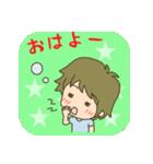 LoveLoveスタンプ(彼氏編)(個別スタンプ:34)