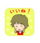LoveLoveスタンプ(彼氏編)(個別スタンプ:35)