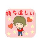 LoveLoveスタンプ(彼氏編)(個別スタンプ:36)