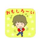 LoveLoveスタンプ(彼氏編)(個別スタンプ:37)