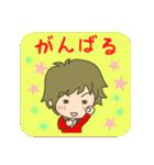 LoveLoveスタンプ(彼氏編)(個別スタンプ:38)