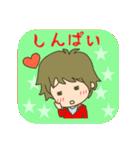 LoveLoveスタンプ(彼氏編)(個別スタンプ:39)