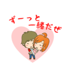 LoveLoveスタンプ(彼氏編)(個別スタンプ:40)