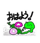 へびにょろり2(個別スタンプ:01)