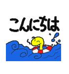 へびにょろり2(個別スタンプ:02)