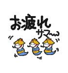 へびにょろり2(個別スタンプ:04)