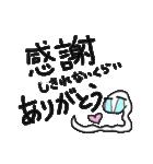 へびにょろり2(個別スタンプ:06)