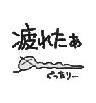 へびにょろり2(個別スタンプ:10)