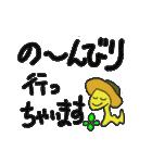 へびにょろり2(個別スタンプ:19)