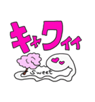 へびにょろり2(個別スタンプ:20)