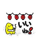 へびにょろり2(個別スタンプ:21)