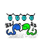 へびにょろり2(個別スタンプ:22)