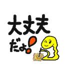 へびにょろり2(個別スタンプ:23)