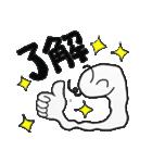 へびにょろり2(個別スタンプ:24)