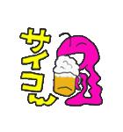 へびにょろり2(個別スタンプ:25)