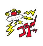 へびにょろり2(個別スタンプ:31)