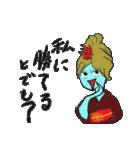 へびにょろり2(個別スタンプ:37)