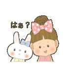 りぼんちゃんと話そう(個別スタンプ:08)