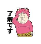 地獄の鬼さん(個別スタンプ:02)