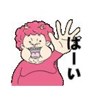 地獄の鬼さん(個別スタンプ:04)