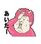 地獄の鬼さん(個別スタンプ:08)