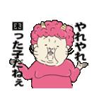 地獄の鬼さん(個別スタンプ:09)