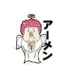 地獄の鬼さん(個別スタンプ:19)