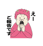 地獄の鬼さん(個別スタンプ:29)