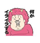 地獄の鬼さん(個別スタンプ:35)